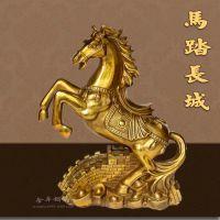 纯铜马踏长城 高26公分长城马到成功摆件助事业风水铜马工艺品