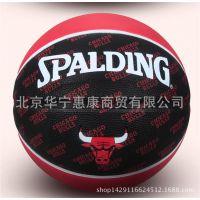 正品Spalding/斯伯丁球队队徽款 室内外橡胶篮球 公牛队 73-933Y