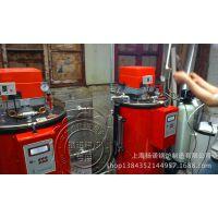 蒸汽烘干机50kg蒸汽量 燃油蒸汽发生器锅炉