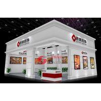 广州光亚展展会设计及展览搭建案例