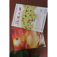 华沣印务专业设计排版各种书刊 杂志