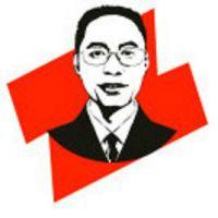 武汉周老板餐饮文化有限公司