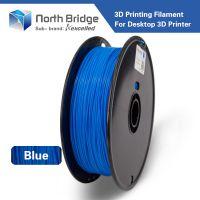 Kexcelled牌3D打印机耗材 PLA/1.75mm/深蓝色/快速成型耗材/Makerbot耗材