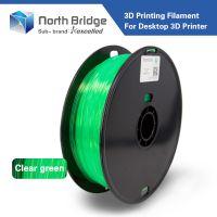 KexcellABS/1.75mm/3MM3D打印机耗材 打印丝快速成型耗材/Makerbot荧光绿