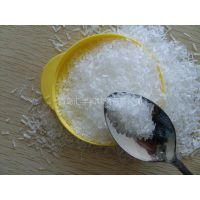供应谷氨酸钠 味精 谷氨酸一钠 食品级 厂家直销 营养强化剂