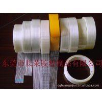 涂胶厂家生产玻璃纤维胶带母卷 竖条 网格 十字玻璃纤维胶带