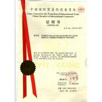广州市办理自由销售证书印度使馆认证一份多少钱