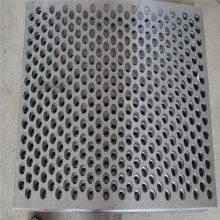 旺来铝板圆孔网型号 传送带冲孔网 环保吸音板