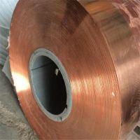 中冶铜材厂家 T2电解纯铜带 高导电紫铜箔0.05mm铜带材