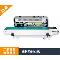 咸宁市带钢印的封口机|武汉东泰封口机