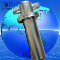 不锈钢压缩空气精密过滤器*SUS304不锈钢压缩空气精密过滤器