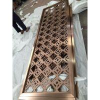 不锈钢屏风|广尔美(图)|不锈钢屏风格栅制品厂