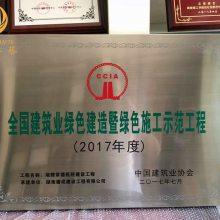 木托沙金奖牌,优质工程装饰奖牌,上海木质奖牌定制