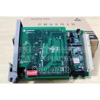 供应主控卡XP2423X