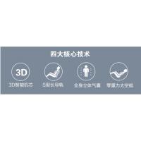 2016在珠海市招十大品牌之一春天印象3D按摩椅Y4加盟代理