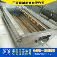 山东田元清洗机设备专业制造厂家、气泡清洗机设备