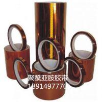 TEH聚酰亚胺PI胶带506 昆山腾尔辉生产泡沫铜