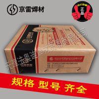 昆山京雷GFL-72/E71T-1C高强度药芯焊丝