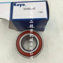 日本KOYO双列偏心轴承25UZ854359【推荐商家】