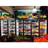 供应安德利 饮料展示柜 水果保鲜柜 超市便利店冷藏柜价格