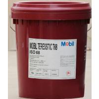 MOBIL TERESSTIC T 46 美孚特力索T46涡轮机循环油,