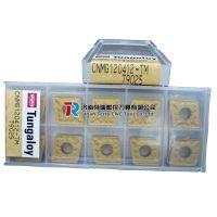 东芝数控刀片CNMG120412-TM T9105硬质合金刀片