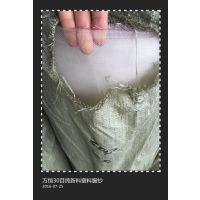 【万恒一分利筛网】透气透光耐腐蚀防虫网-抗老化大棚防虫塑料罩-广州防虫网