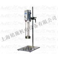 供应MSE-LA750实验室乳化机,高剪切乳化机,混合乳化机
