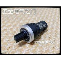 上海天逸TAYEE LA42DWQ-22 1K 2K 5K 10K 22径电位器变频器调速器