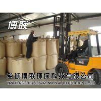 供应泰州高热值木屑生物质颗粒燃料
