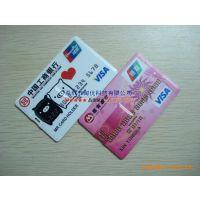 厂家定制高清彩色银行卡片u盘 广告名片u盘1G2G4G8G1632GB