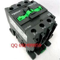 LC1E40施耐德接触器