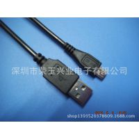 厂家专业生产 移动电源MICRO USB充电线 MICRO电源线 全铜全环保