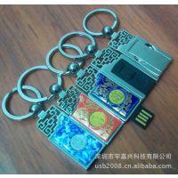 红瓷U盘钥匙扣带推拉功能 青花瓷钥匙扣有专利产品