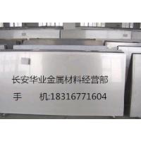 供应QT600 QT600-3 QT600球墨铸铁
