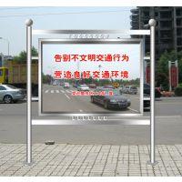 供应衡阳不锈钢广告牌_304不锈钢路牌_不锈钢指示牌批发商
