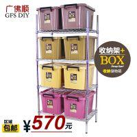 广佛顺DIY多功能置物架收纳箱BOX 密封有盖收纳箱 家庭衣物整理箱防潮防尘