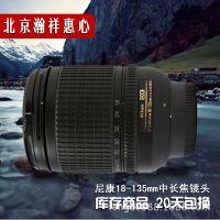 Nikon/尼康18-135 mm f3.5-5.6 IF-ED 二手中长焦单反镜头 99成新