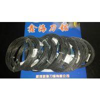 高碳钢丝鑫海锯条裁断机仿型机螺纹钢丝钢丝锯条如假包换厂价
