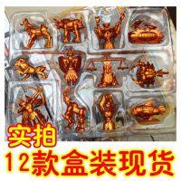 动漫手办公仔批发 祖国版 圣衣神话 12黄金圣斗士全套 12款 模型