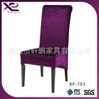 佛山轩鹏酒店家具批发销售高档仿木椅 软包椅 酒店椅