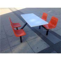 厂家直销肯德基餐桌椅连体小吃店快餐台食堂玻璃钢桌椅餐厅4人桌