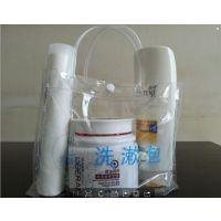 河北兴都供应PVC化妆包 洗漱包 透明PVC手提袋 礼品袋 样式精美