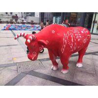 供应开盘活动彩绘牛、艺术彩牛展、涂鸦彩牛展览出租租赁