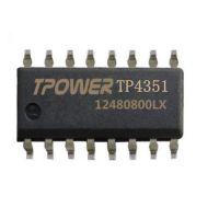 TP4351B小米罗马仕移动电源方案