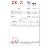 燕郊碳纤维布厂家/碳纤维布价格