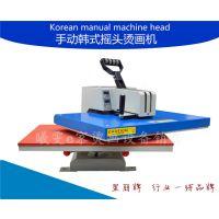 韩式高压摇头烫画机 热转印机器设备 服装T恤印花机 厂家直销