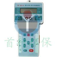 便携式PC-3A 型激光可吸入(PM10)粉尘仪