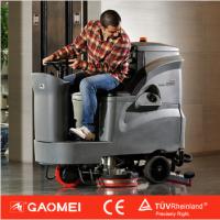 无锡大型地下车库停车场用洗地机 高美驾驶式洗地机GM110BT85
