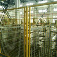 室内隔离网 车间隔离网 厂区护栏隔离网